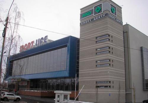 Центр спорту